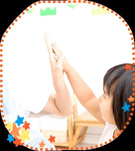 児童発達支援 参考画像01